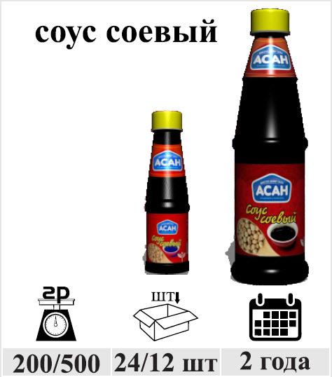 Соя Казахстан
