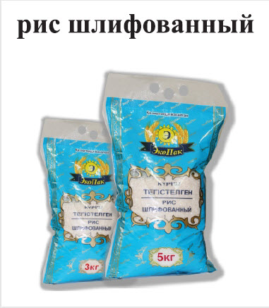 Рис шлифованный Нур-Султан
