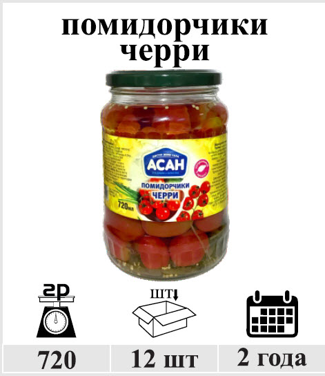 Buy Cherry tomatoes