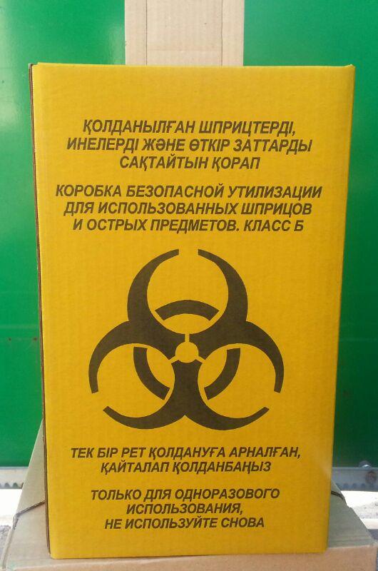 Контейнер картонный для утилизации мед. отходов, объем 5 л (КБУ)
