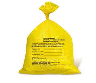 Пакет для сбора и хранения отходов желтого цвета класс Б