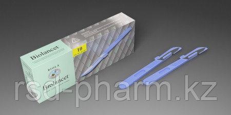 Скальпель Biolancet Budget с защитным колпачком из углеродистой стали, одноразовый стерильный
