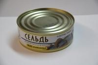 Купить Рыбные консервы Сельдь 240 гр