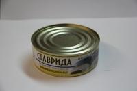 Купить Рыбные консервы Ставрида 240 гр