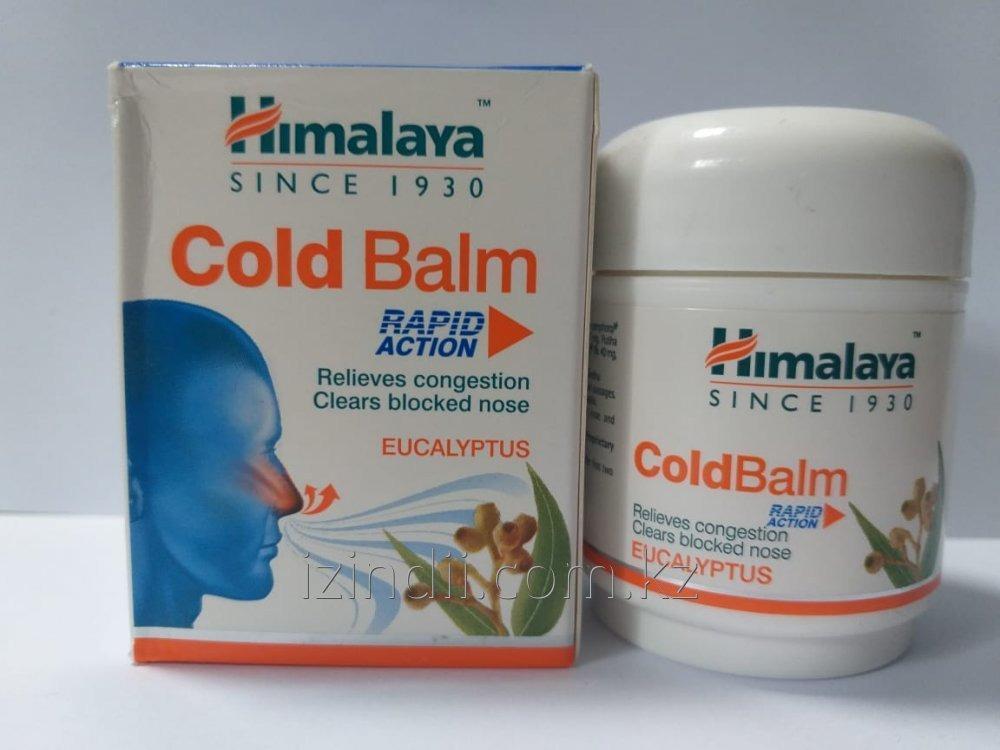 Бальзам от простуды, головной боли Колд Балм, 45 гр, Cold Balm Himalaya