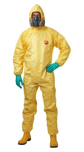 Купить Одежда для защиты от химических воздействий