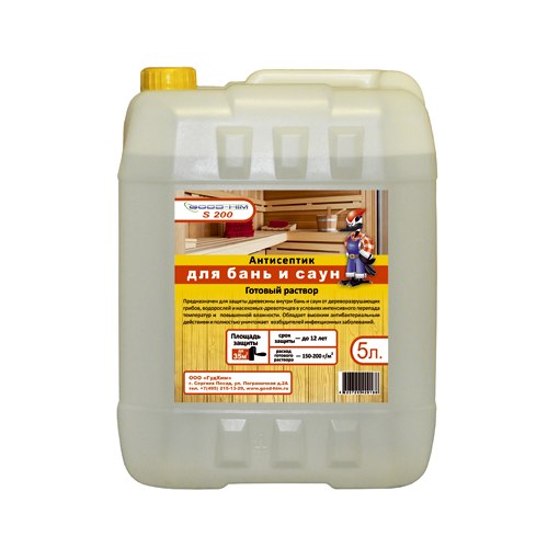 Buy Antiseptics for baths and saunas-5l.