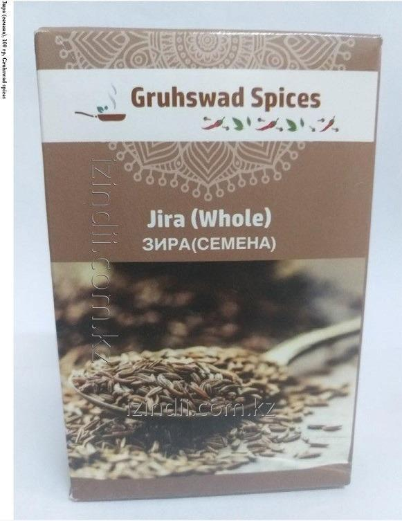 Зира (семена), 100 гр, Gruhswad spices