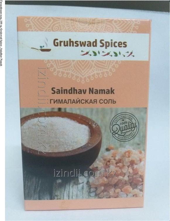 Гималайская соль, 100 гр, Gruhswad Spices , Saindhav Namak
