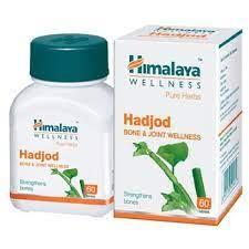 Хаджод (Hadjod), 60 таб ,Himalaya Herbals , ускоряет заживление при переломах костей