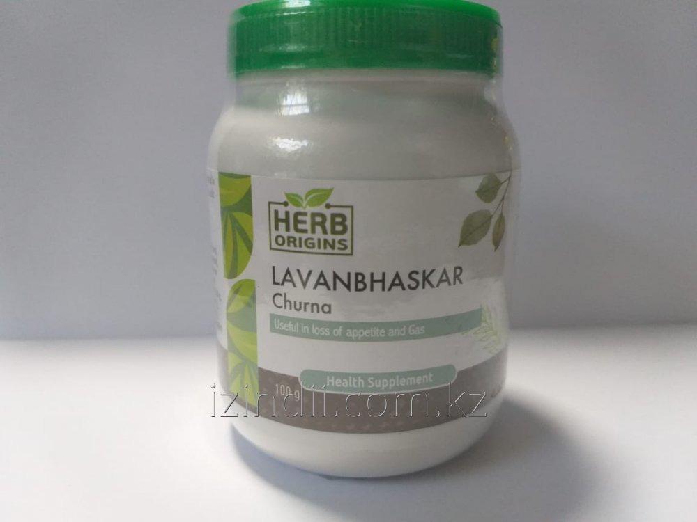Лаван баскар чурна, 100 гр,Lavanbhaskar, Herb Origins, для улучшения пищеварения