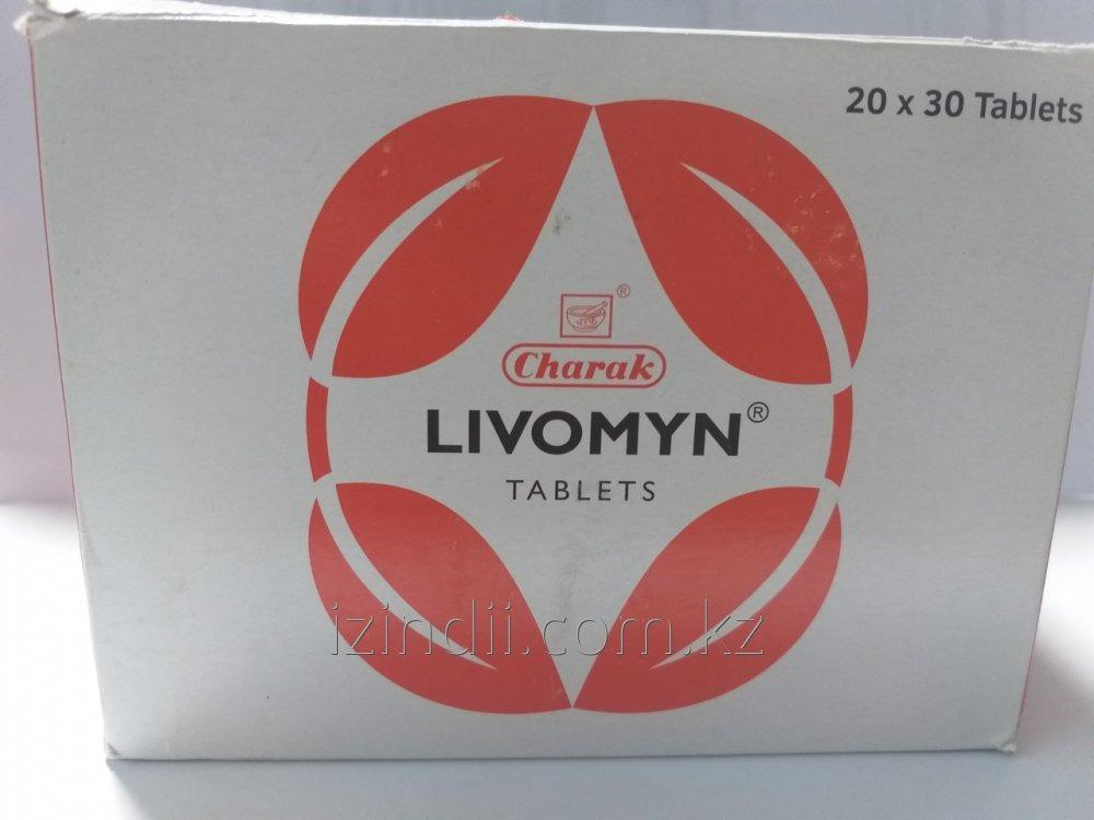 Ливомин, 30 таблеток, Livomyn Charak, мощный гепатопротектор
