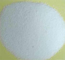 Buy Aluminum sulfate ALG