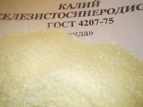 Buy Reactant 3-water chemical ferroprussiate