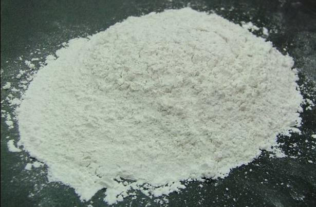 Купить Кальций фосфат 2-зам, 2-водный Ди-Кафос Р, 2000.0252(С 92-01)