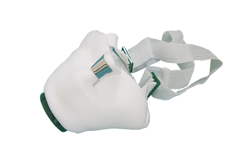 Buy U2-K respirator (protection against dust; a half mask with the valve of an exhalation, 30 changes)