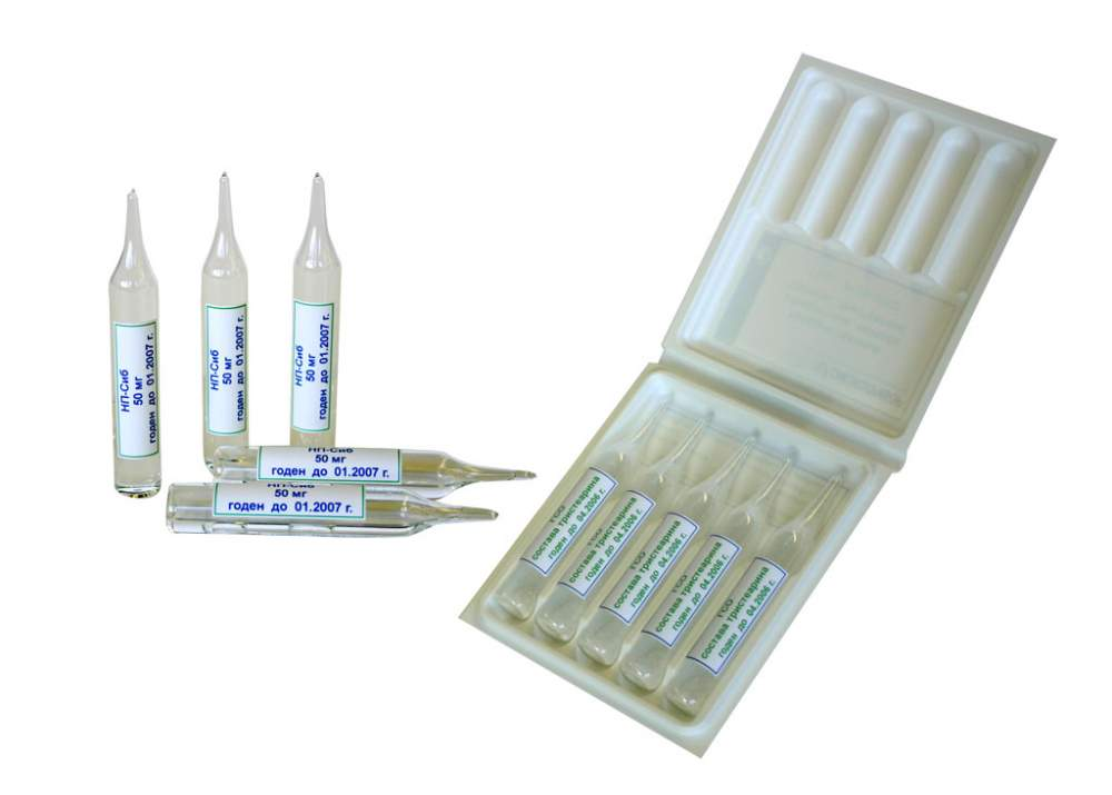 Купить ГСО хлорид-ионов 0,5 г/л, фон-вода (5 мл) сняты с производства
