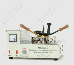Buy Flash temperature GSO in zakr. TVZT-50 crucible (47-55 °) (100 ml) 8134-2002