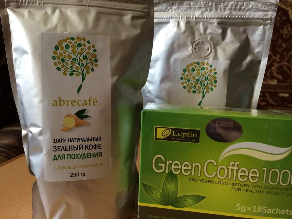 Кофе для похудения где купить купить чай glenloch в москве