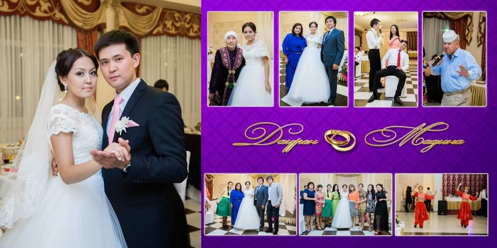 Фотобук, Свадебная фотокнига, альбом дня рождения в Алматы