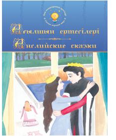 Buy Children's literature