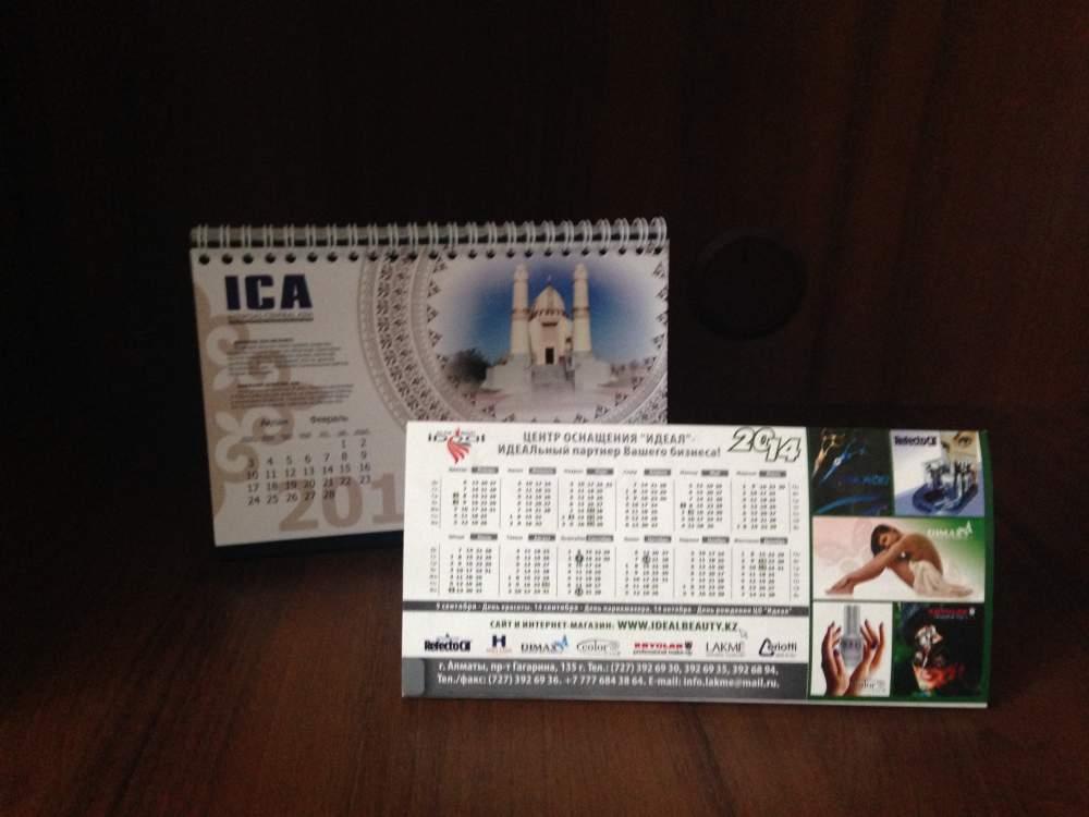 Купить Календари настольные и настенные