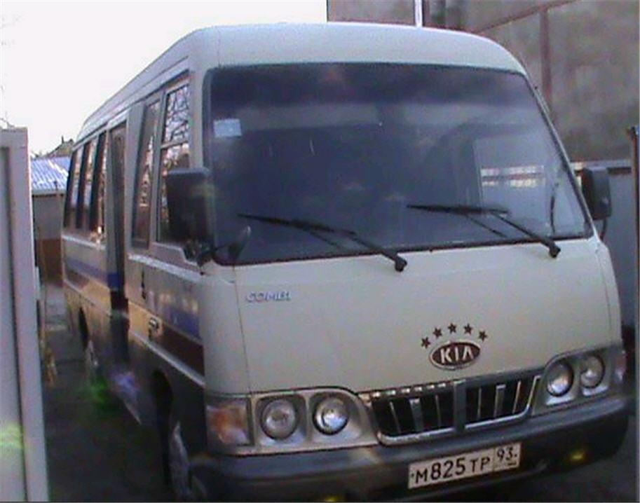 Buy Spring finger forward 4100-1460 on the KIA Combi bus