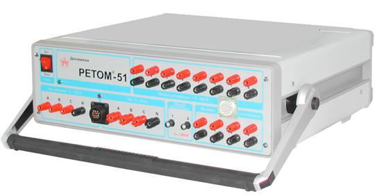Buy Complex test RETOM-51