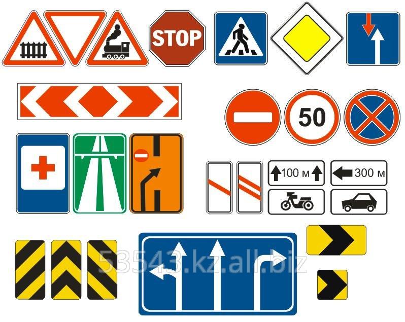 购买道路标志牌, 价格