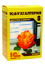 Купить 1С Бухгалтерия 8.2 для Казахстана Базовая версия