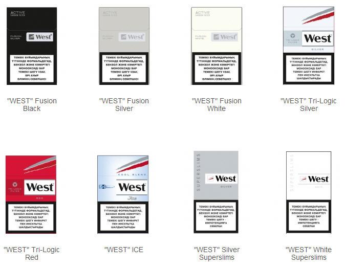 Сигареты в алматы купить где купить сигареты в москве дешево