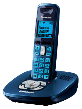 phones wireless panasonic kx tg6421 buy in ekibastuz rh kz all biz panasonic kx tg6421e user manual
