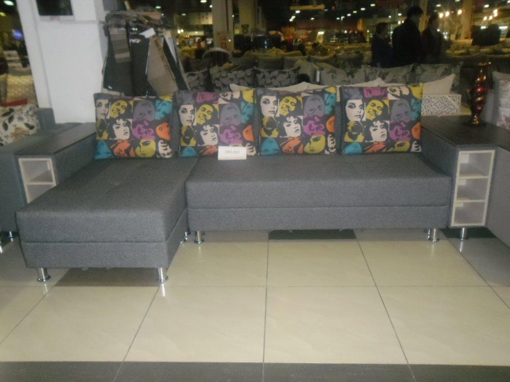 "Buy Sofa ""Orion"