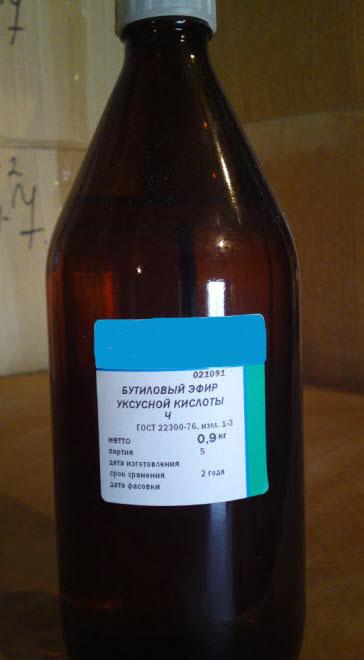 Купить Бутиловый эфир уксусной кислоты (бутилацетат), 0,9 кг, ГОСТ 22300-76 хч