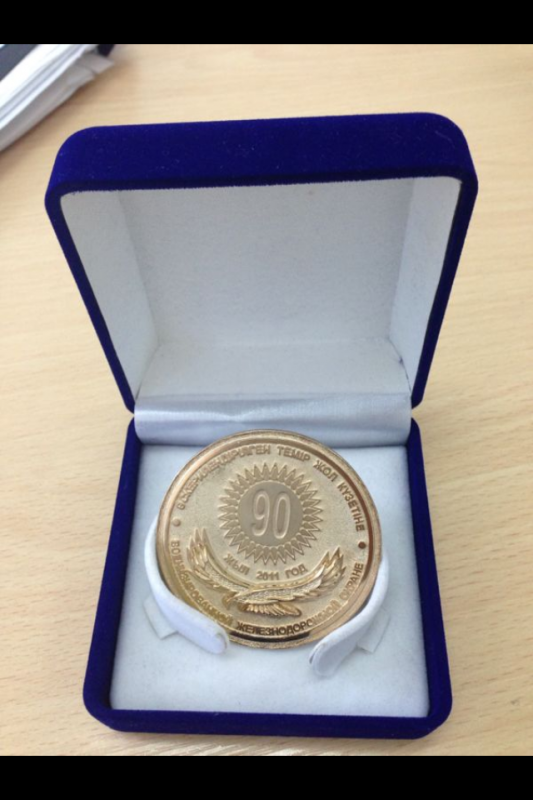 Медаль казахстан юбилейная 65 лет победы