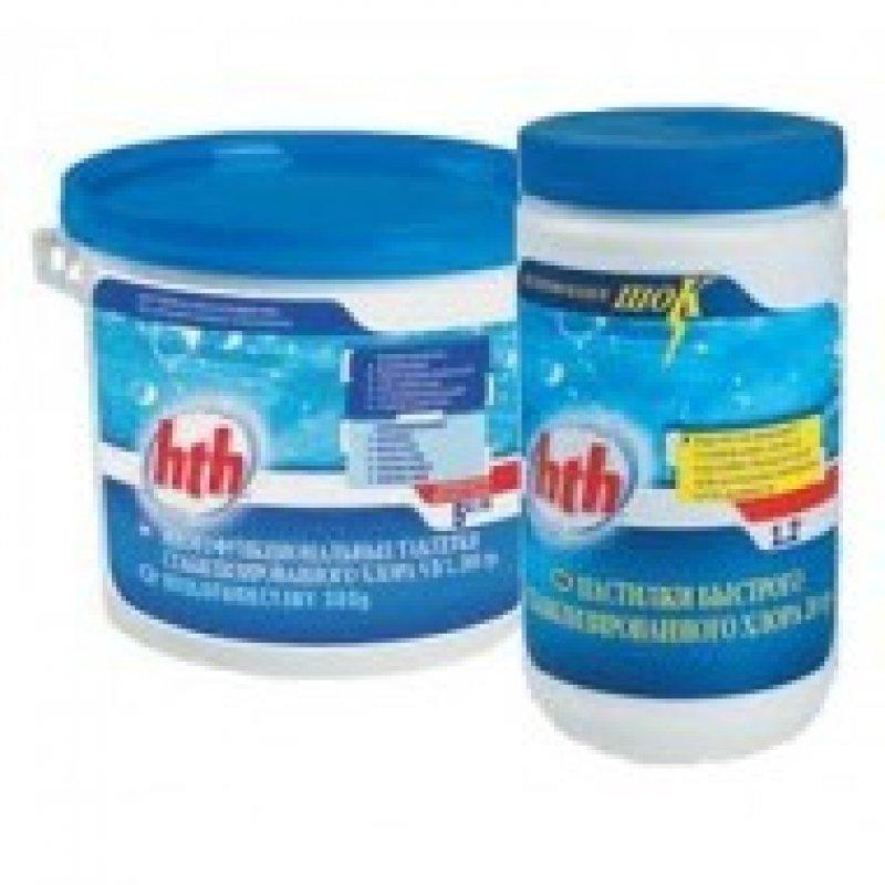 Медленный стабилизированный хлор в таблетках hth (Франция)