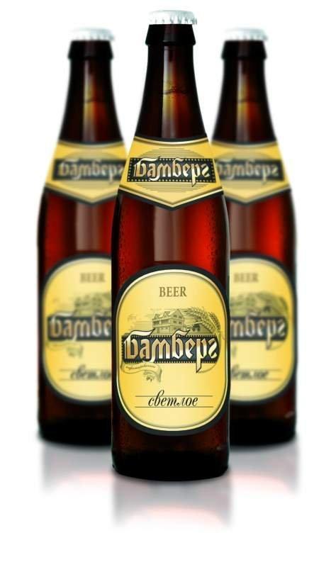 павлодарское пиво картинки примеру, черно-белые