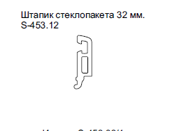 Buy Shtapiki for windows