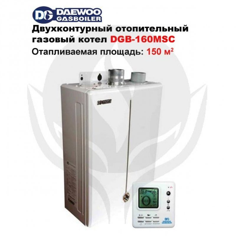 Котлы газовые настенные DAEWOO DGB-160