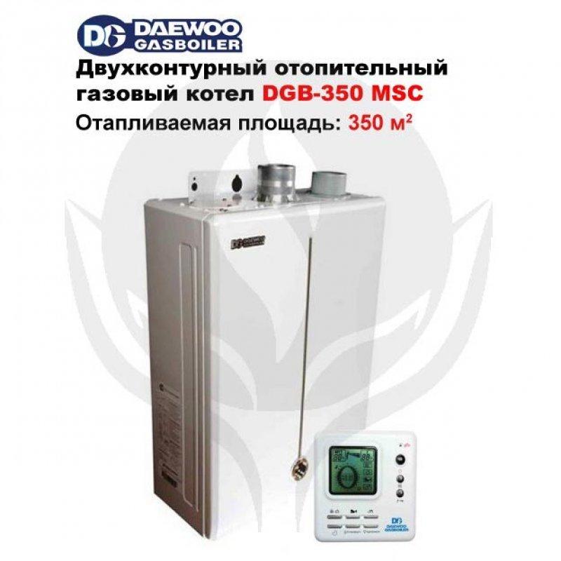 Котел отопительный газовый DAEWOO DGB-350
