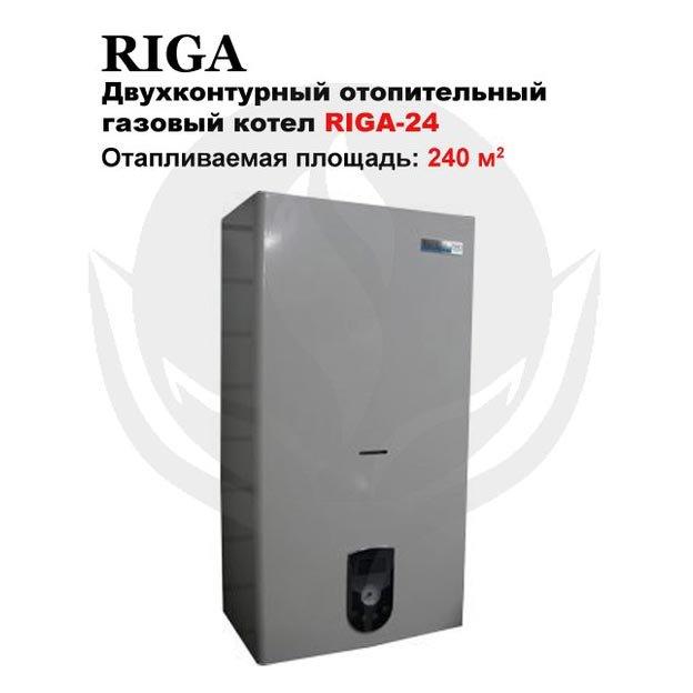 Котлы газовые настенные, Котел Riga-24