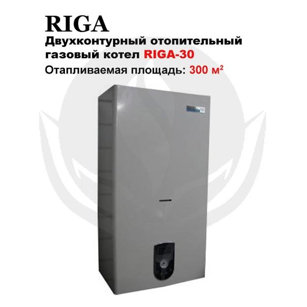 Котел Riga-30 в Алматы