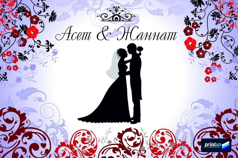 Свадебные баннеры фото