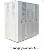Трехфазные трансформаторы типа ТСЗ, ТС, ОС, ОСЗ