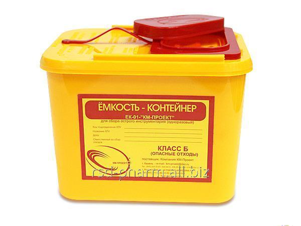 Емкость-контейнер для сбора органических отходов 6л (кл Б, кл. В)