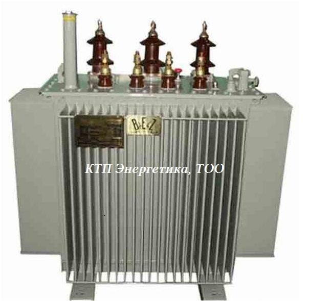 Купить Трансформаторы силовые масляные (Казахстан)