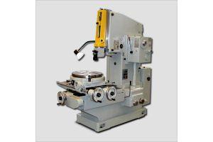 Малогабаритный долбежный станок ГД200-01 с механическим приводом