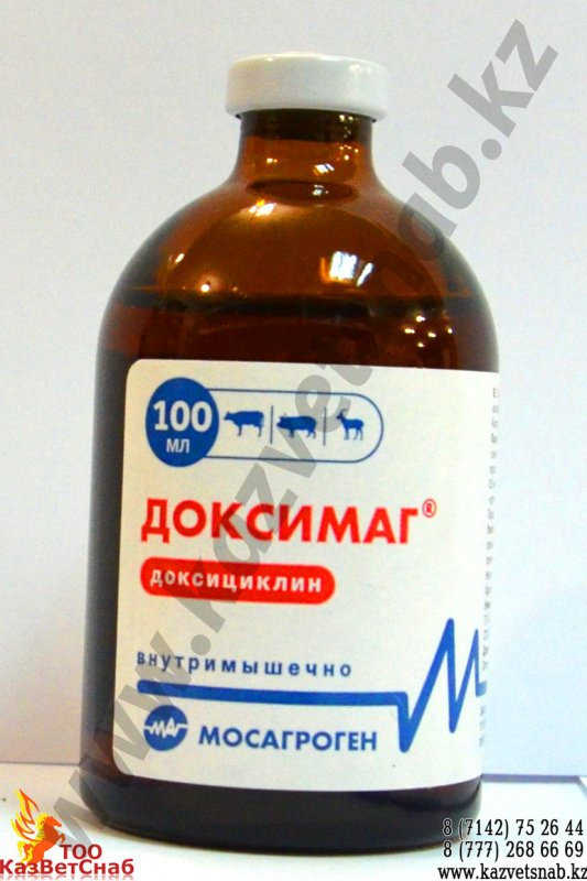 Buy Доксимаг® 100ml-antibiotic of tetracycline group, broad spectrum of activity