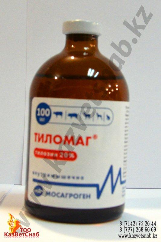 Купить Тиломаг® 20% раствор для инъекций 100 мл