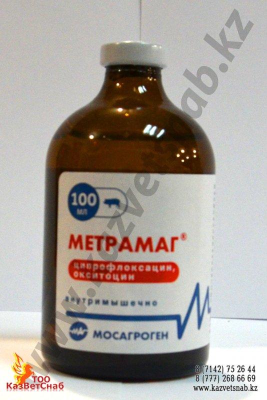Купить Метрамаг раствор для инъекций